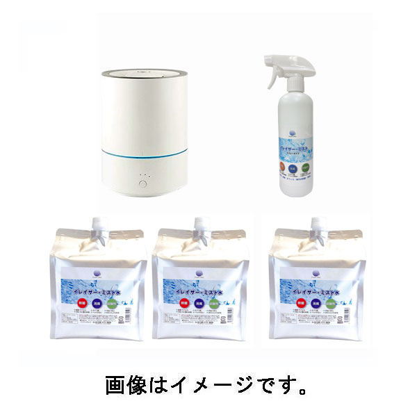 初めてのお客様におすすめ 次亜塩素酸水 メーカー直送品 イレイザー バースデー 記念日 豪華な ギフト 贈物 お勧め 通販 スタートパック ミスト