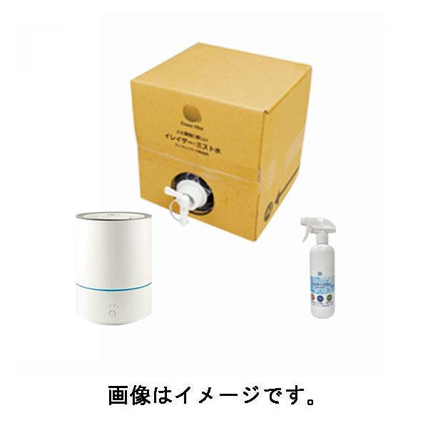 初めてのお客様におすすめ 次亜塩素酸水 メーカー直送品 業務用スタートパック ミスト 注目ブランド 日本未発売 イレイザー