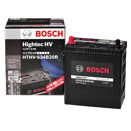 【ハイブリット車用バッテリー】BOSCH Hightec HV バッテリー HTHV-S34B20R