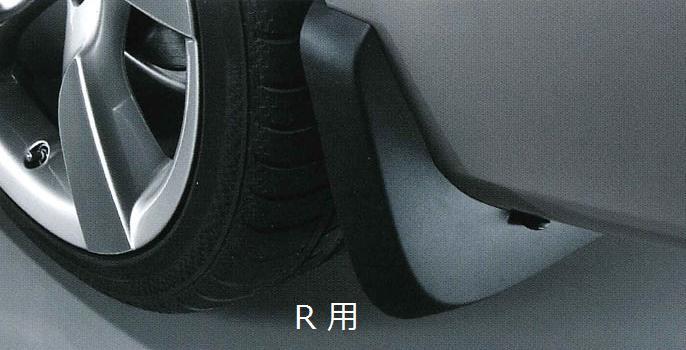 Audi純正 アウディ A8純正 マッドフラップ 4H0075101 リヤ