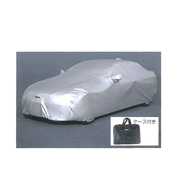 【燃えにくい防炎加工】BMW 3シリーズ(E90/91/92/93) セダン用 純正ボディ・カバー 防炎タイプ