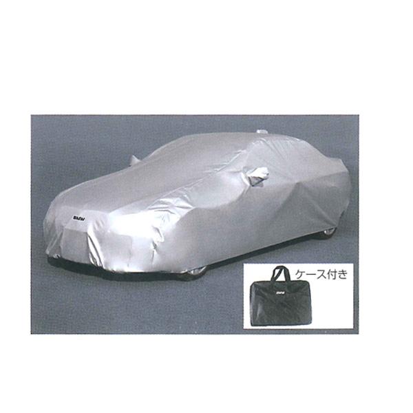 【起毛タイプでキズが付きにくい】BMW 3シリーズ(E90/91/92/93)クーペ、カブリオレ用 純正ボディ・カバー 起毛タイプ