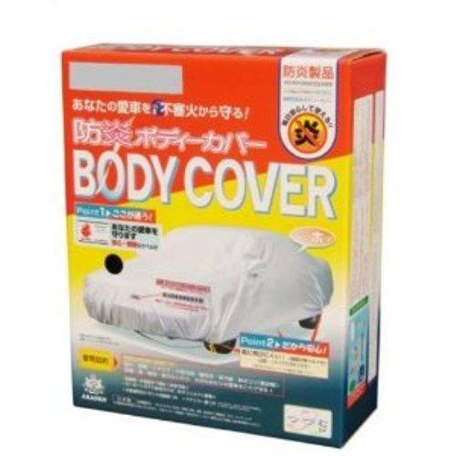 【不審火から守る】ARADEN(アラデン) 防炎ボディーカバー BB-N4