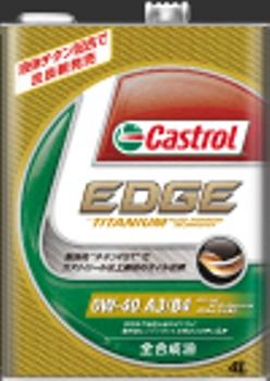 【1L×6缶セット】カストロールエンジンオイル EDGE 0W40