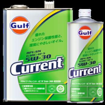 Gulf(ガルフ)エンジンオイル ガルフ カレント CT 5W-30 (4L×6缶セット)