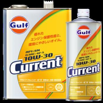 Gulf(ガルフ)エンジンオイル ガルフ カレント CT 10W-30 (4L×6缶セット)