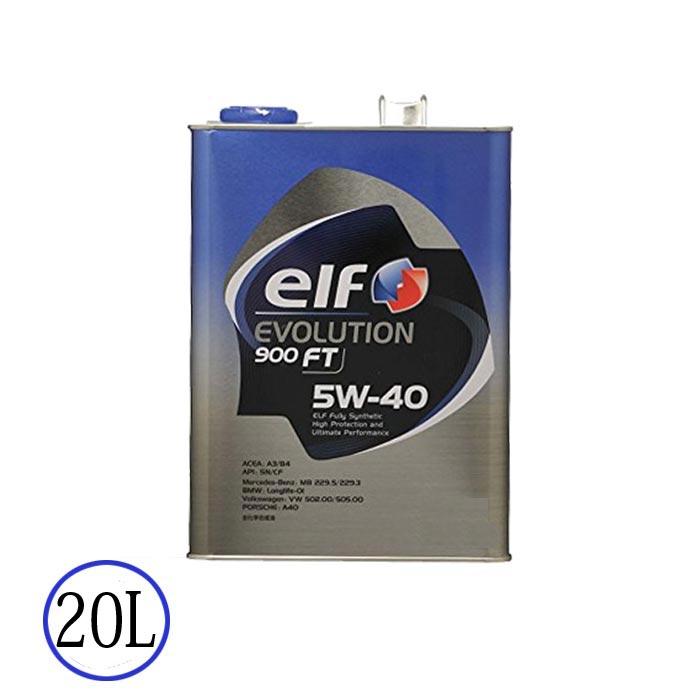 【20L缶】エルフ(elf) EVOLUTION 900FT(エボリューション 900FT) 100%合成エンジンオイル SN/CF 5W40/5W-40 20L