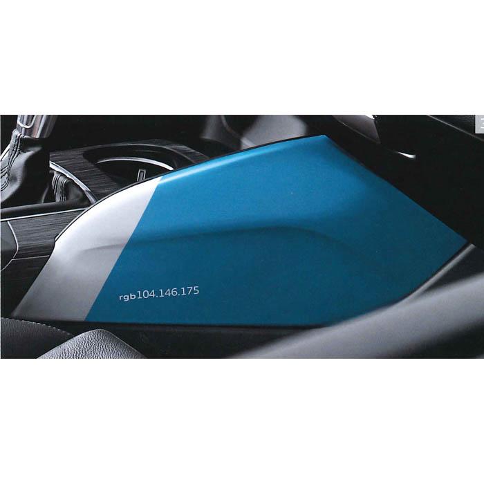 絶妙なデザイン Audi純正 アウディ A3純正 センターコンソールデコラティブパネル フォグブルー&アイビスホワイト 8V2072045A, ペットのセレクトショップるりあん 9b4ce72f