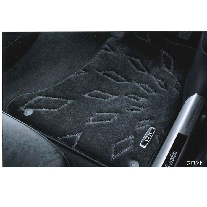 Audi純正 アウディ Q5純正 フロアマット ハイグレード J8RBM5L13HGBL5 ブラック
