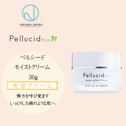新方法日本Neway Japan perushidomoisutokurimu 30g★美容奶油