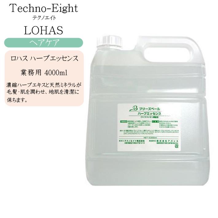 【送料無料】【業務用】テクノエイト ロハス ハーブエッセンス 4000ml(詰め替え用)