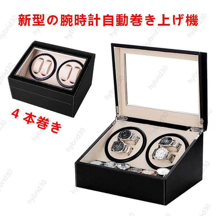 超激安 ワインディングマシーン 返品不可 静音設計 ウォッチワインダー 新型の腕時計自動巻き上げ機 自動巻き時計ワインディングマシーン 高級PU皮質 日本の技術製造 感応機能 灰色 送料無料