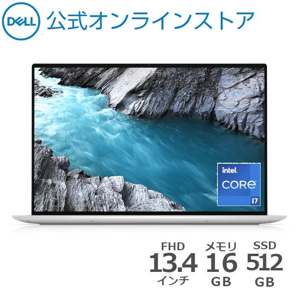 XPS 13 (9310) Intel 第11世代 Core i7