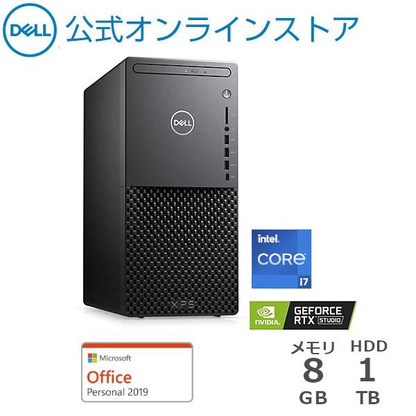 XPS (8940) Intel 第11世代 Core i7