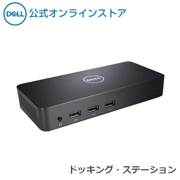 Dell ドッキング・ステーション - USB 3.0(D3100) -新品-