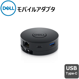 USB-Cモバイルアダプタ 新品 DA300