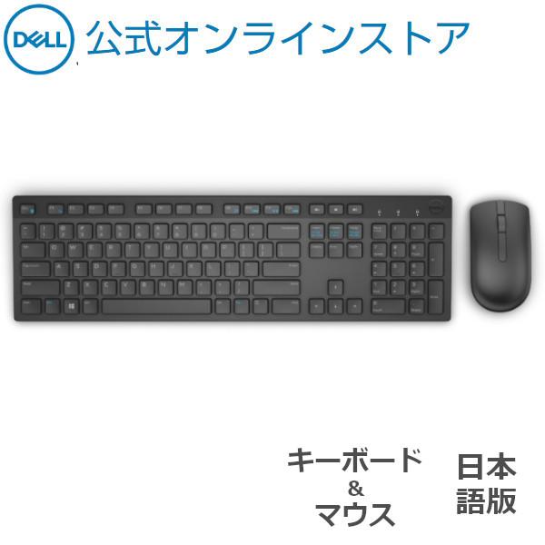 ワイヤレス キーボードおよびマウス 日本語 KM636