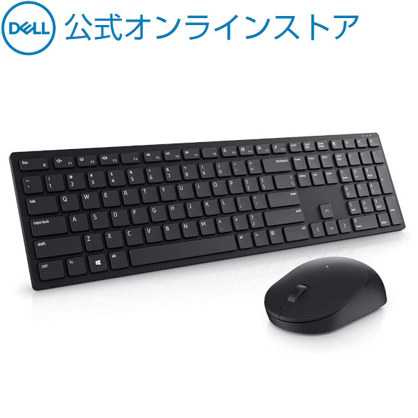 Dell Pro ワイヤレス キーボードおよびマウス(日本語)KM5221W