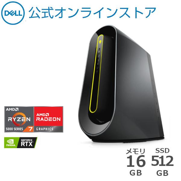 Alienware Aurora (5800) AMD Ryzen 7 5800