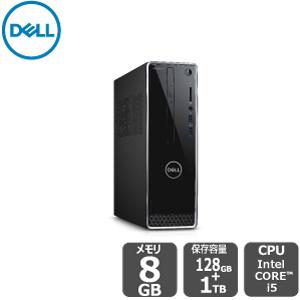Dell プレミアム i5 8GB 1TBHDD+128SSD Inspiron-3470 デスクトップ[新品]