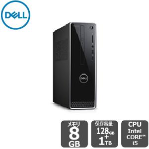 Dell Inspiron スモール デスクトッププレミアム・SSDデュアルドライブ・Office付き-新品-