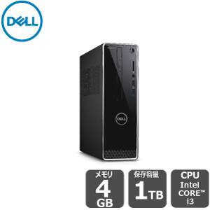 Dell スタンダード Office Personal 2019付き i3 4GB 1TB HDD  Inspiron-3470 デスクトップ[新品]