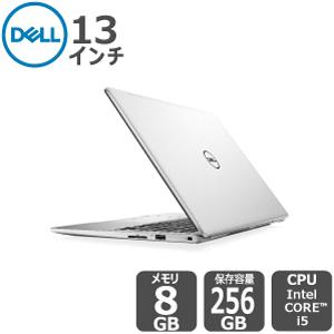 Dell プレミアム i5 8GB 256SSD 13.3インチFHD Inspiron-13-7380 ノートパソコン[新品]