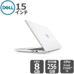 Dell プレミアム GTX 1050 搭載 i5 8GB 256SSD 15.6 インチ FHD g-series-15-3579 ノートパソコン[新品]