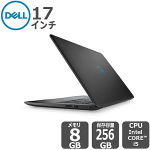 Dell プレミアム GTX 1050 搭載 i5 8GB 256SSD 17.3インチ FHD g-series-15-3779 ノートパソコン[新品]
