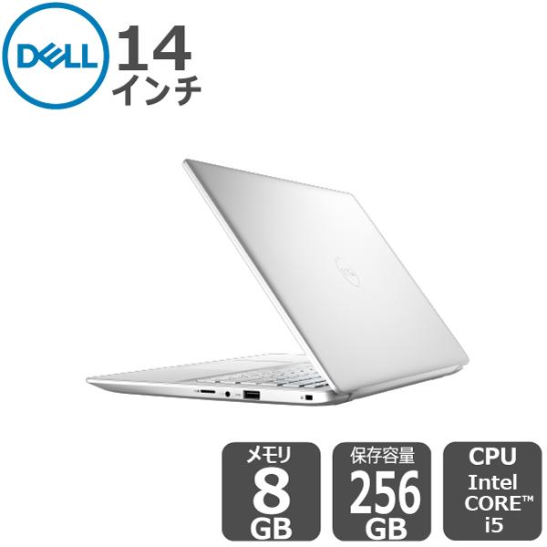 【期間限定SALE!3/30 (月) まで】Dell【国内在庫モデル】Windows10搭載 プレミアム Office Home& Business 2019 付き i5 8GB 256GB SSD 14インチ inspiron-14-5490 ノートパソコン 在宅 テレワーク[新品]