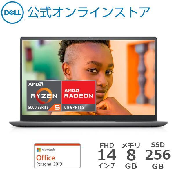 【7/10はP10倍!】Dell公式直販【受注生産】ノートパソコン Office付き 新品 Windows10 プレミアム Inspiron 14 (5415) AMD Ryzen 5 5500U (14.0インチFHD/8GB メモリ/256GB SSD/プラチナシルバー/Office Personal/1年保証)