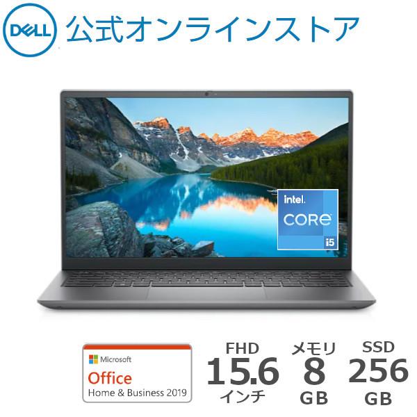 Inspiron 15 (5510) Intel 第11世代 Core i5
