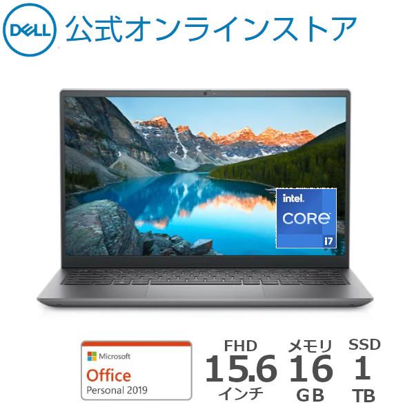 Inspiron 15 (5510) Intel 第11世代 Core i7