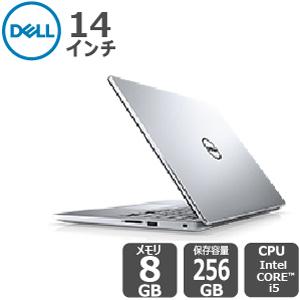 Dell プレミアム Office Personal 2019付き i5 8GB 256SSD 14インチ FHD Inspiron-14-7472 ノートパソコン[新品]