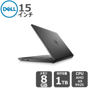 Dell スタンダード  Office Personal 2019付き AMD A9 8GB 1TB HDD 15.6インチ HD Inspiron-15-3565 ノートパソコン[新品]