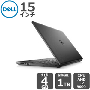 Dell Inspiron 15 3000 ノートパソコン エントリー Office付き-新品-