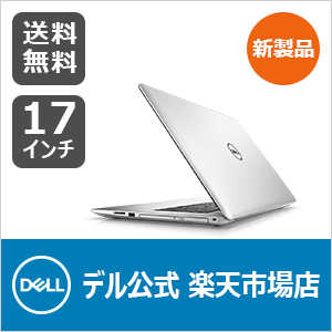 Dell-Inspiron-17-5770-laptop
