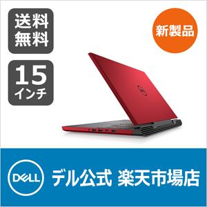 Dell New Inspiron 15 7000 ゲーミングノートパソコン プラチナ・128GB SSD+1TB HDD・GTX 1060搭載 VR