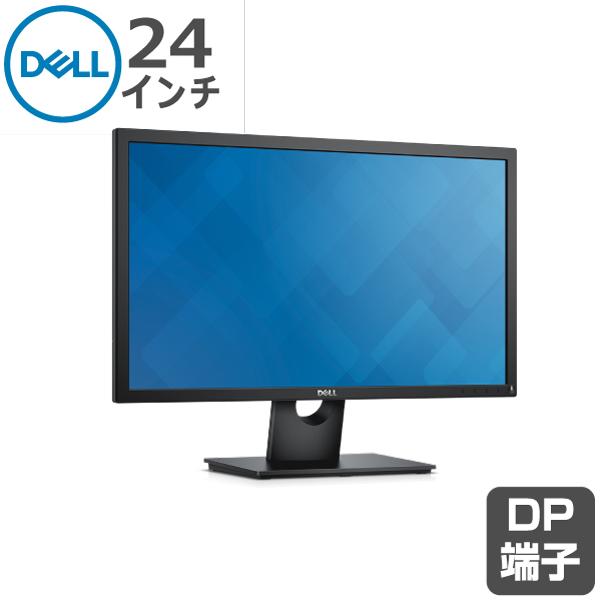 Dell Eシリーズ E2417H 23.8インチワイドモニター -新品-