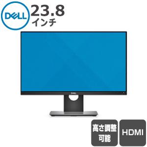 Dell プロフェッショナルシリーズ P2418D 23.8インチワイドモニター -新品-