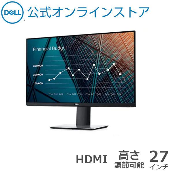 Dell プロフェッショナルシリーズ P2719H 27インチワイドモニター -新品-