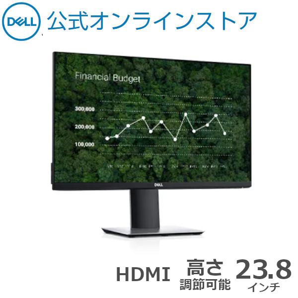 Dell プロフェッショナルシリーズ P2419HC 23.8インチ ワイド USB-C モニタ- -新品-