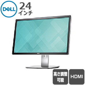 Dell プロフェッショナルシリーズ P2415Q 24インチ HD 4K ワイド液晶モニター パソコンディスプレイ[新品]