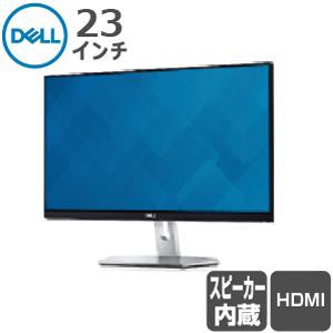 Dell Sシリーズ S2319H 23インチワイドモニター -新品-