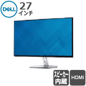 Dell Sシリーズ S2719H 27インチワイドフレームレスモニター -新品-