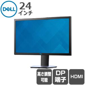 Dell Sシリーズ S2419HGF 24インチゲーミングモニター -新品-