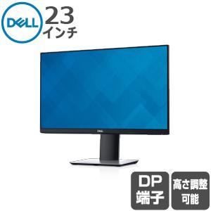 Dell Sシリーズ S2319HS 23インチワイドモニタ- -新品-