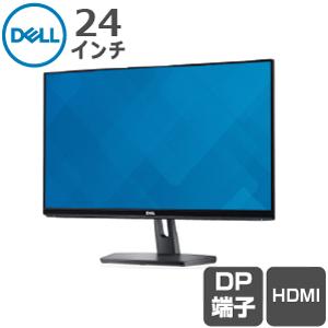 Dell Sシリーズ SE2419H 23.8インチワイドモニター -新品-