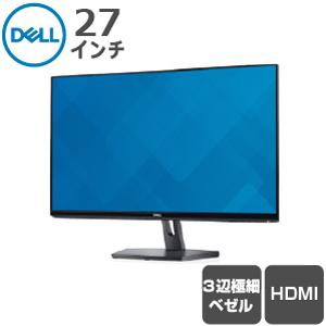 Dell Sシリーズ SE2719H 27インチワイドモニター -新品-