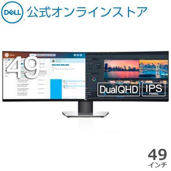 Dell デジタルハイエンドシリーズ U4919DW 49インチワイド曲面モニター -新品-